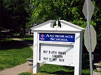 Photo of Anchorage schools Louisville Kentucky